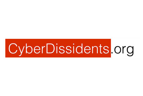 Cyber Dissidents