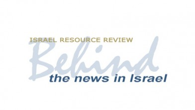 Israel Behind The News