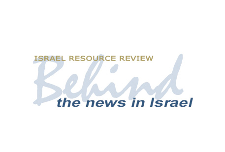 Israel Behind The News