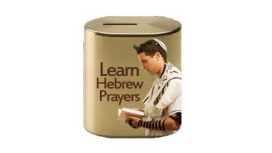 Learn Hebrew Prayers