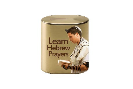 Learn Hebrew Prayers