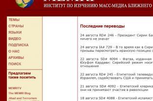 memri-ruso
