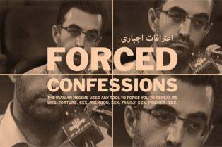 repression1
