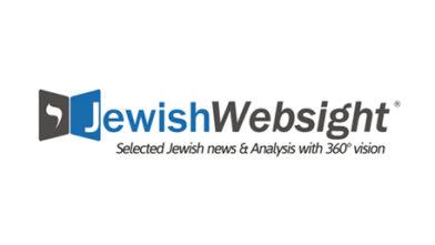 Jewish Website