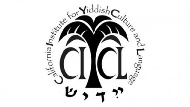 The California Institute for Yiddish Culture & Language