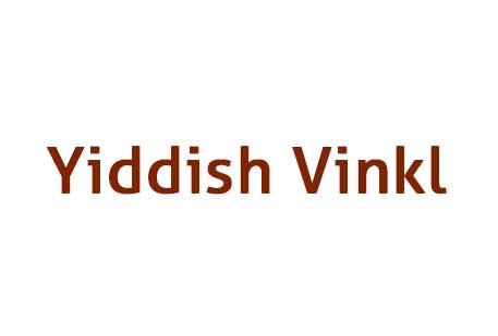 Yiddish Vinkl
