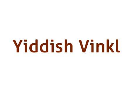 Yiddish Vinkl